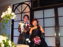 盛岡へ結婚式