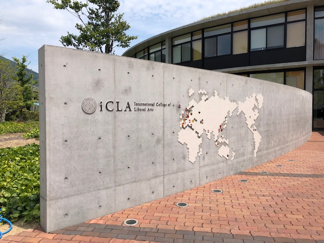 山梨学院大学iCLAで講演してきました!