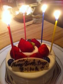 誕生日は母に感謝。