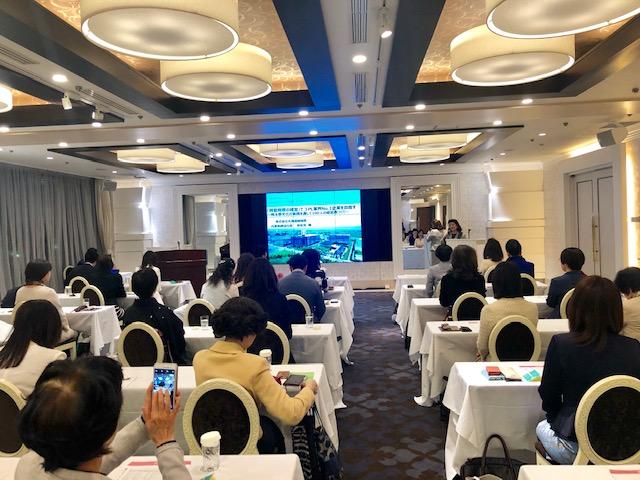 【女性経営者会】東京産業人クラブで、丸和運輸機関 和佐見社長の講演