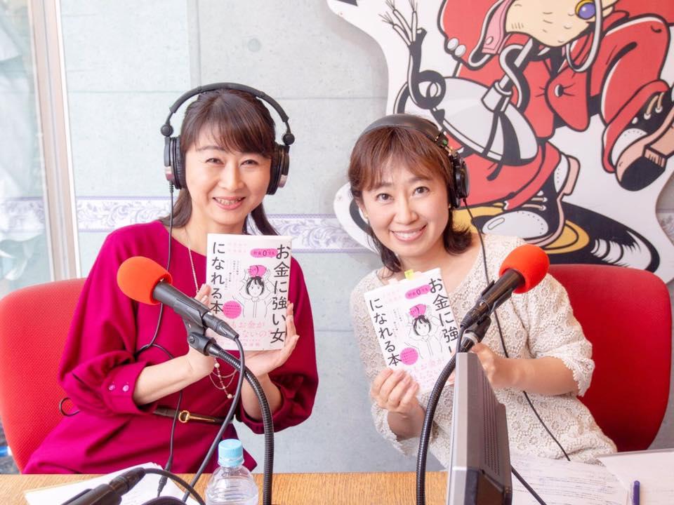 笠井裕予の『人に言えないお金の話』レインボータウンFMに出演しました!